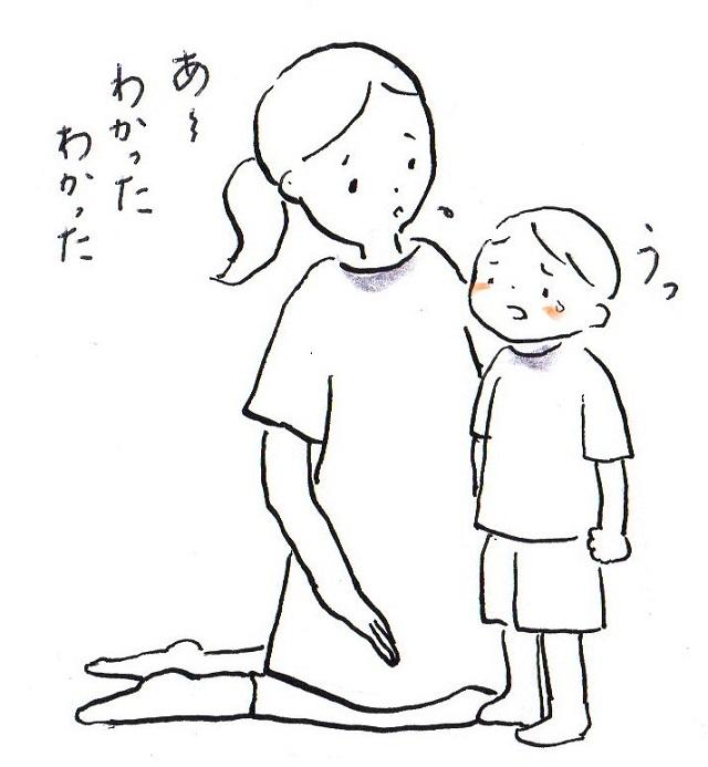 f:id:kokokaku:20171108163218j:plain