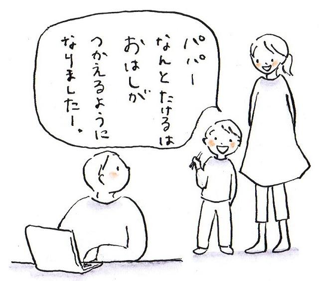 f:id:kokokaku:20171115203514j:plain