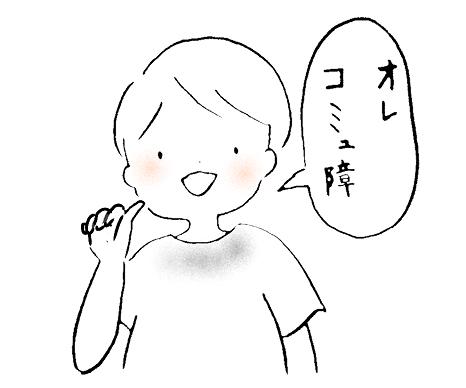 f:id:kokokaku:20180417210004p:plain
