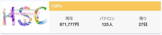f:id:kokokaku:20181114234652p:plain