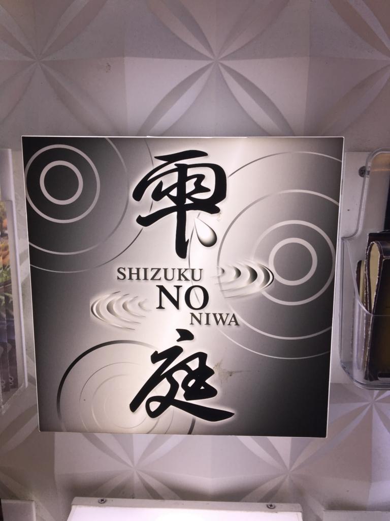 f:id:kokokarayoshiki:20161031211123j:plain