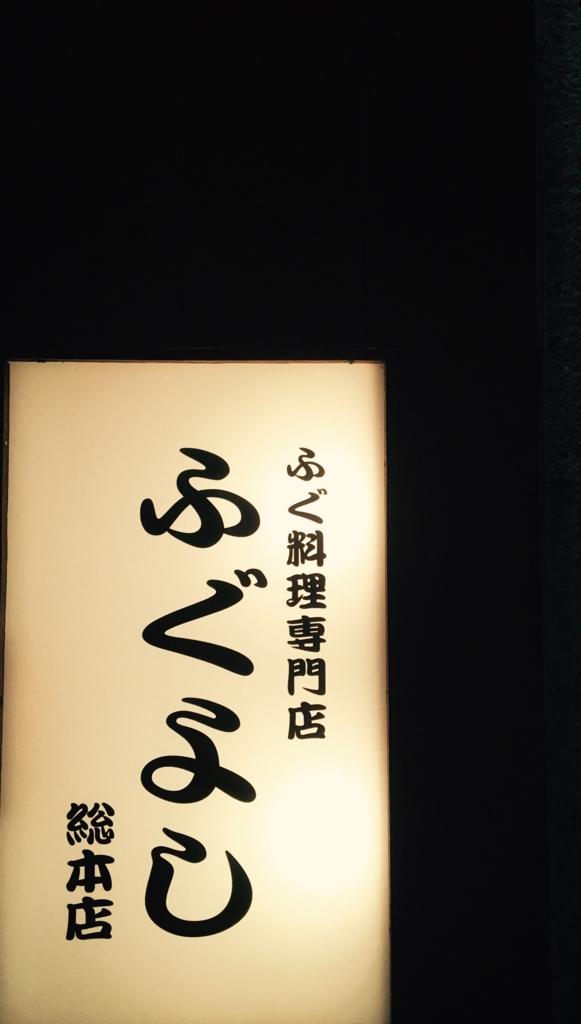 f:id:kokokarayoshiki:20161127040304j:plain