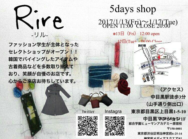f:id:kokokarayoshiki:20161216131633j:plain