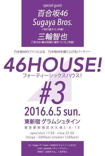 46house