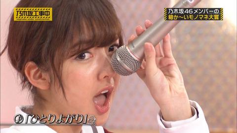 和田まあや2