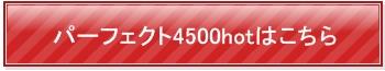 f:id:kokokuku:20170314072641j:plain