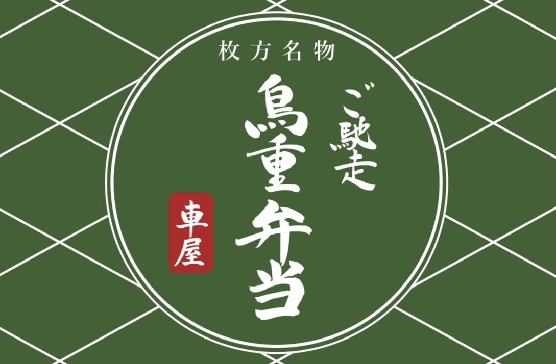 f:id:kokomokumoritake:20210906113411j:plain
