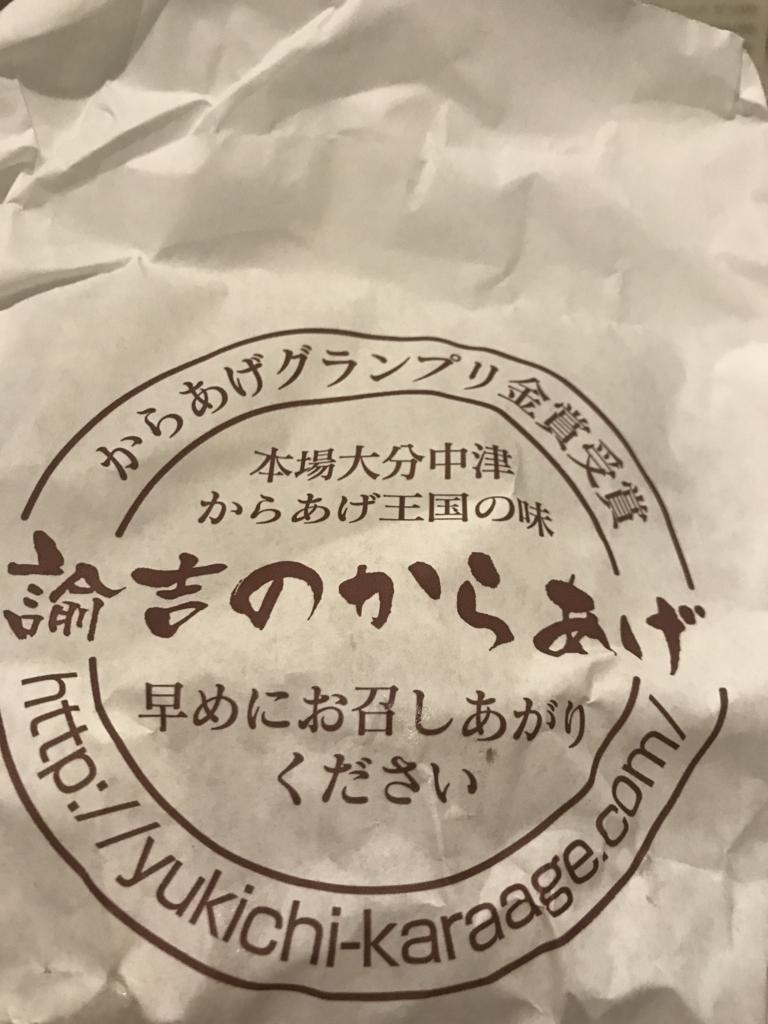 f:id:kokoniko:20170528152011j:plain