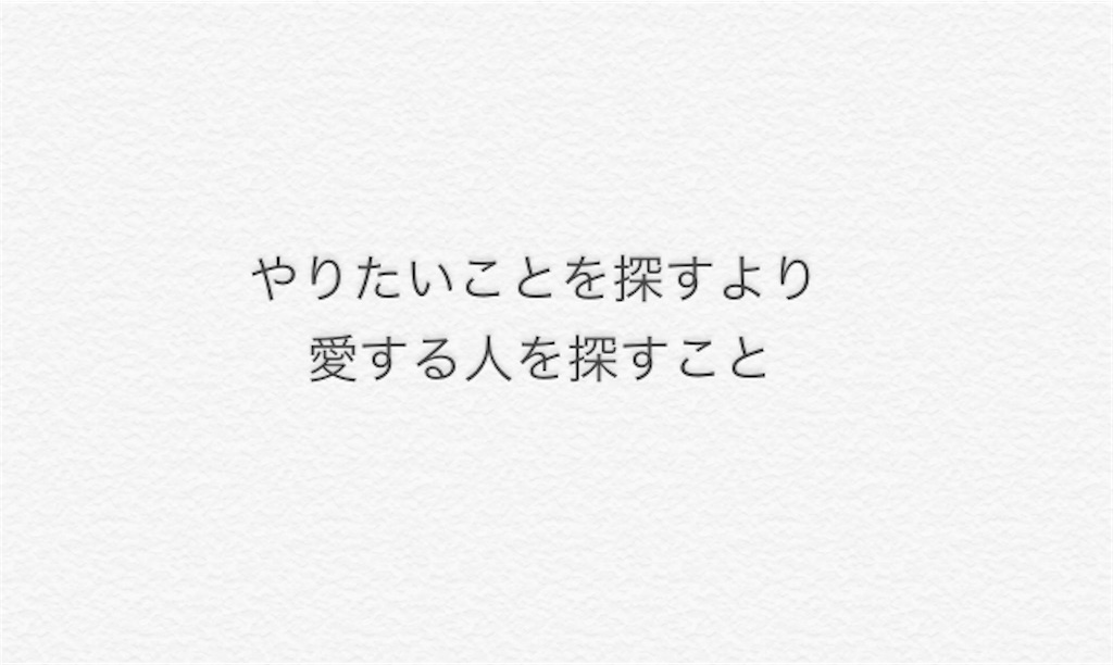 f:id:kokonisumitai:20171025150930j:image