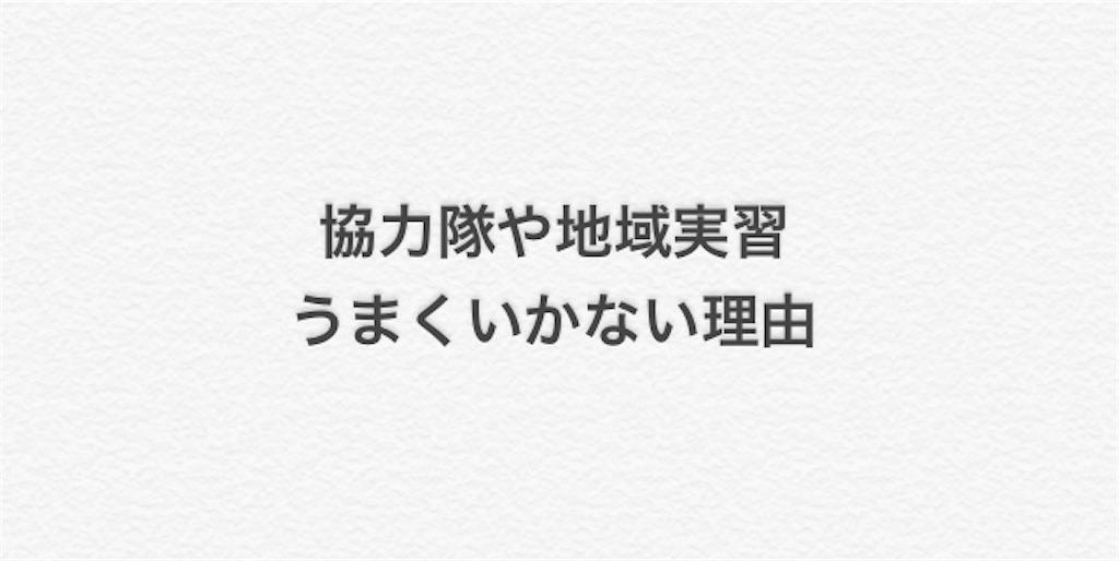 f:id:kokonisumitai:20180214232158j:image