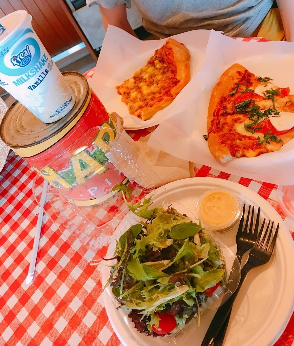 HAPAS(シェラトンワイキキホテル1F)のピザ