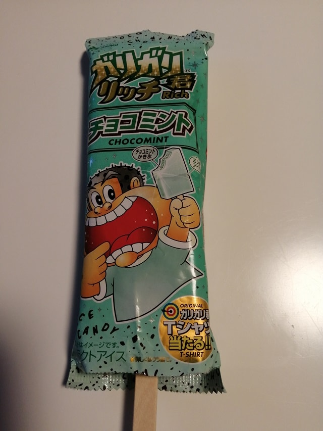 ガリガリ君 チョコミント味