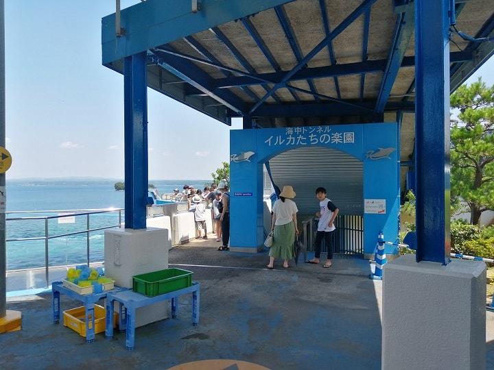 のとじま水族館 海中トンネル