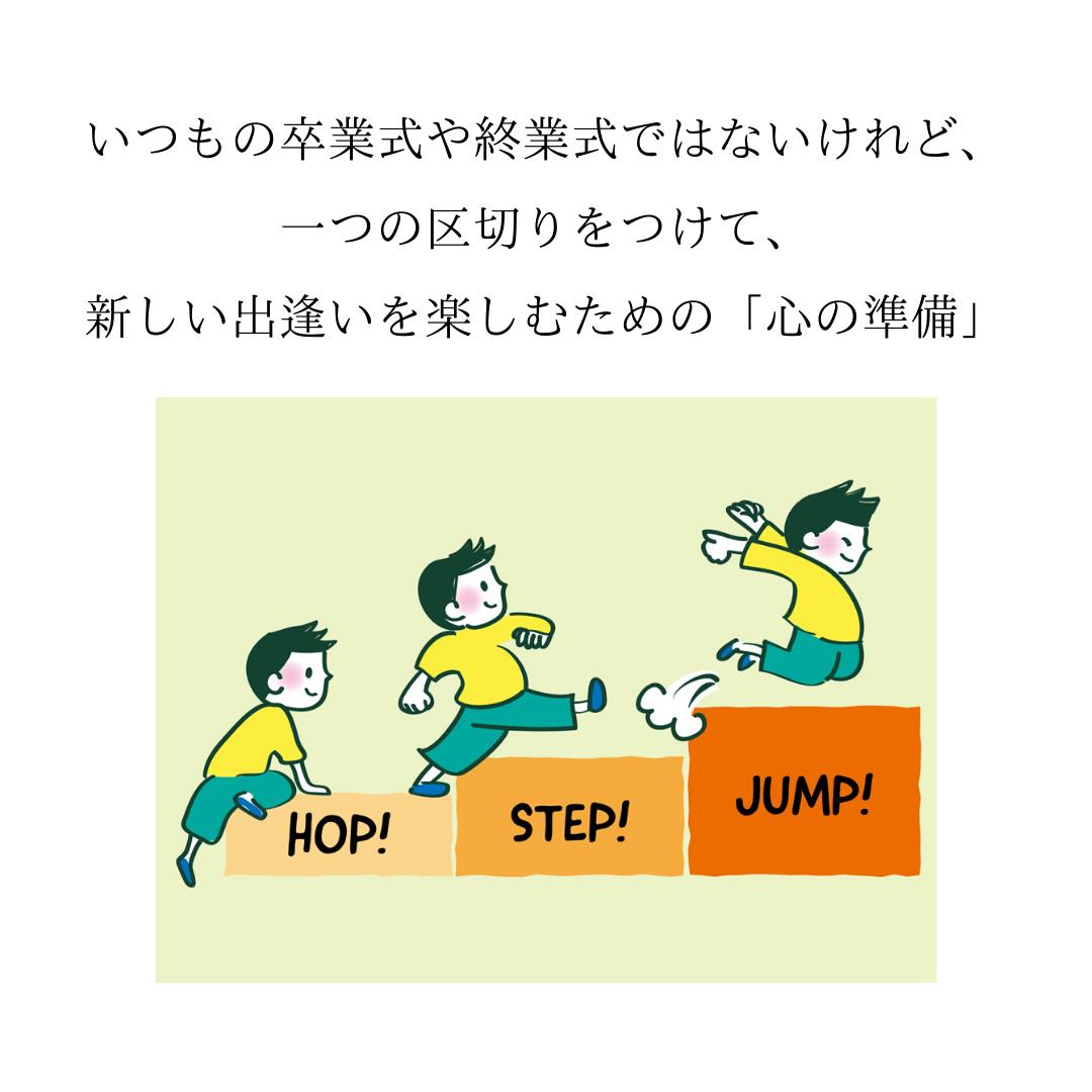 f:id:kokoro-80:20200306101742p:plain