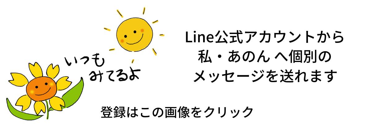 f:id:kokoro-80:20200411124603p:plain