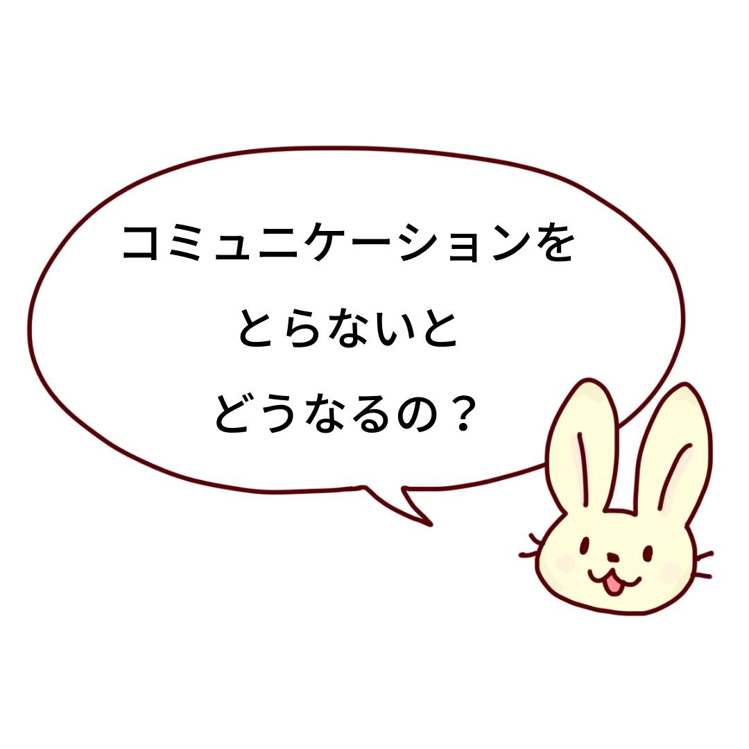 f:id:kokoro-80:20200530103228p:plain