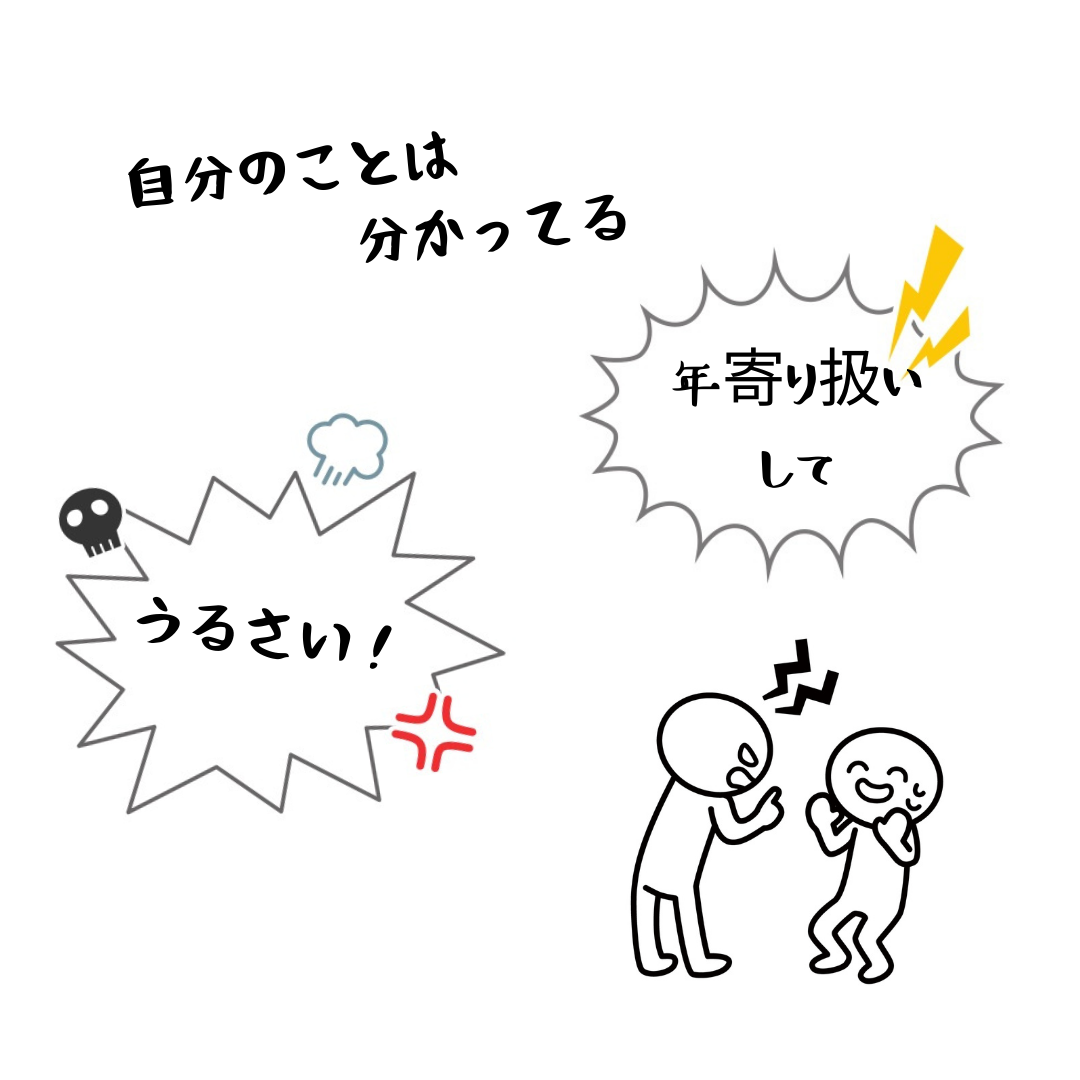 f:id:kokoro-80:20201020154423p:plain