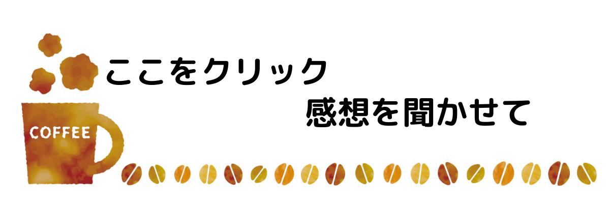 f:id:kokoro-80:20201024180445p:plain