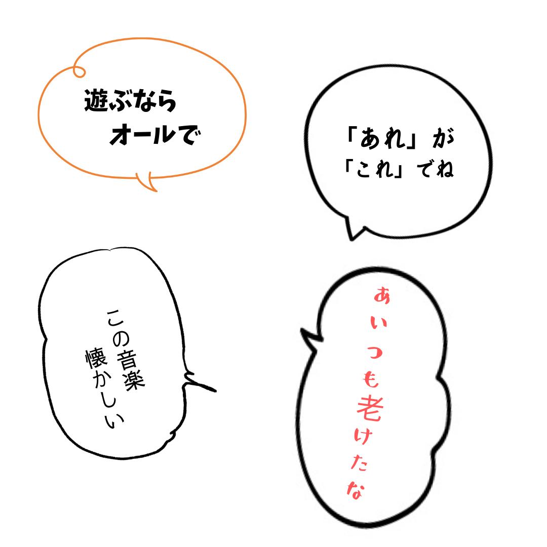 f:id:kokoro-80:20201027125333p:plain