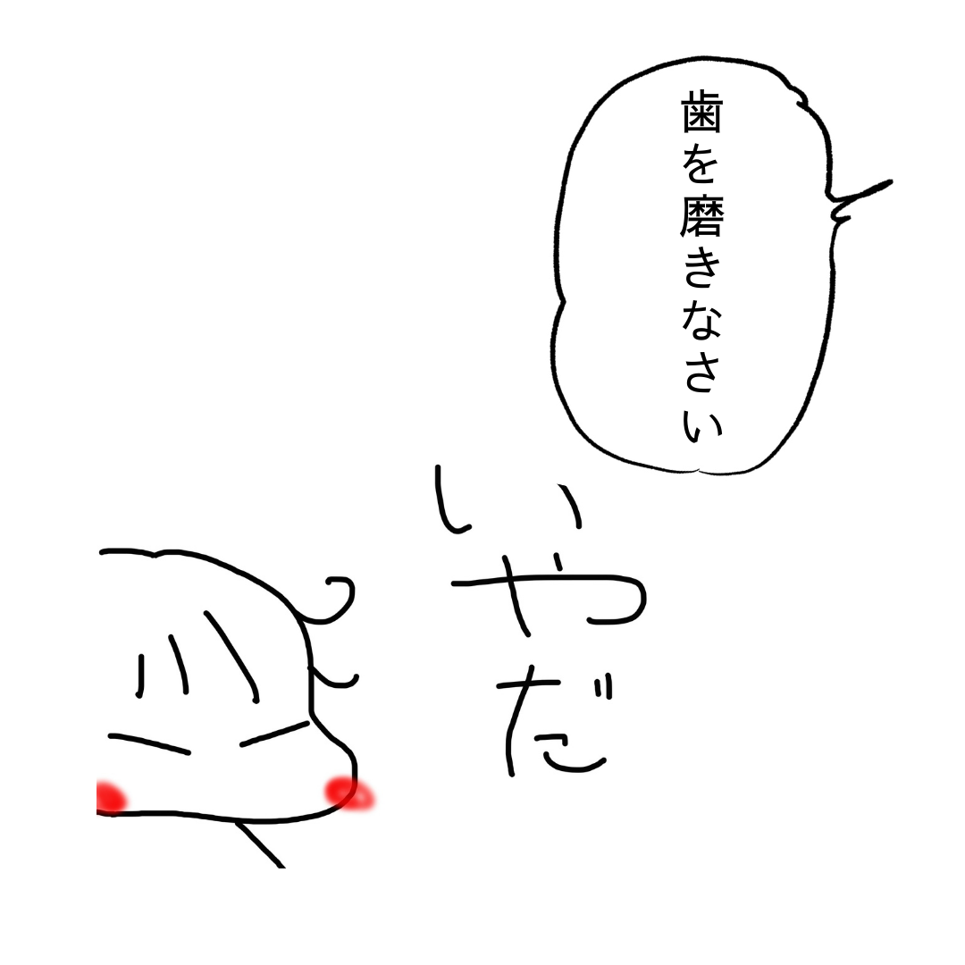 f:id:kokoro-80:20201031154722p:plain