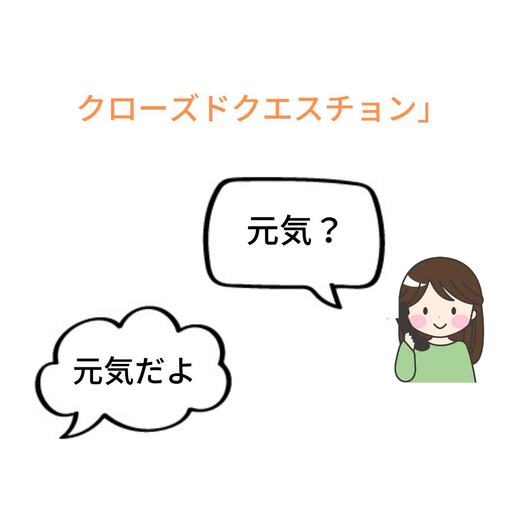 f:id:kokoro-80:20201122124552p:plain