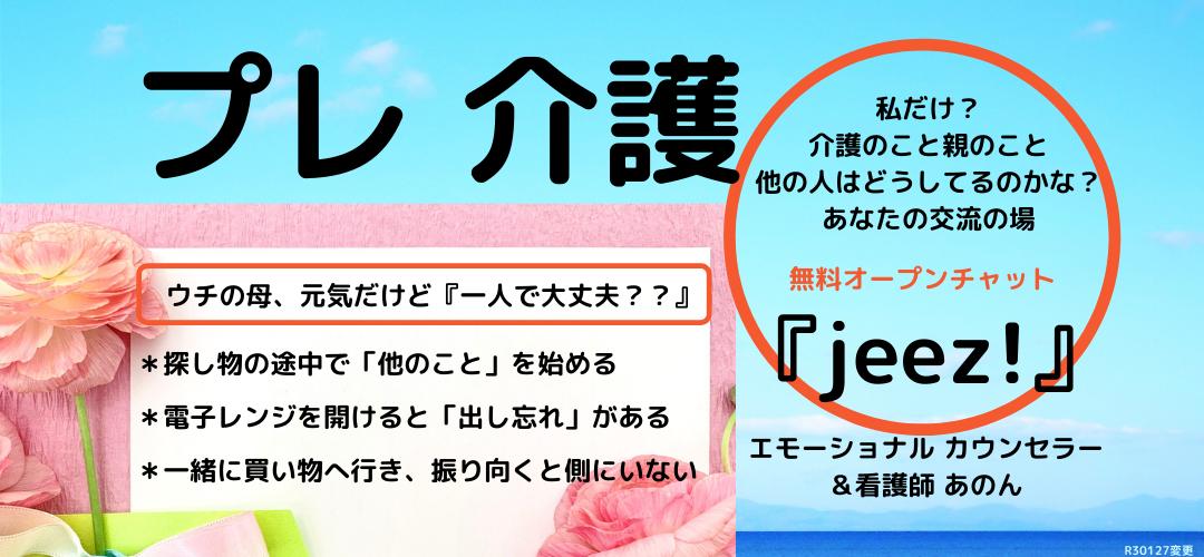f:id:kokoro-80:20210306112312p:plain