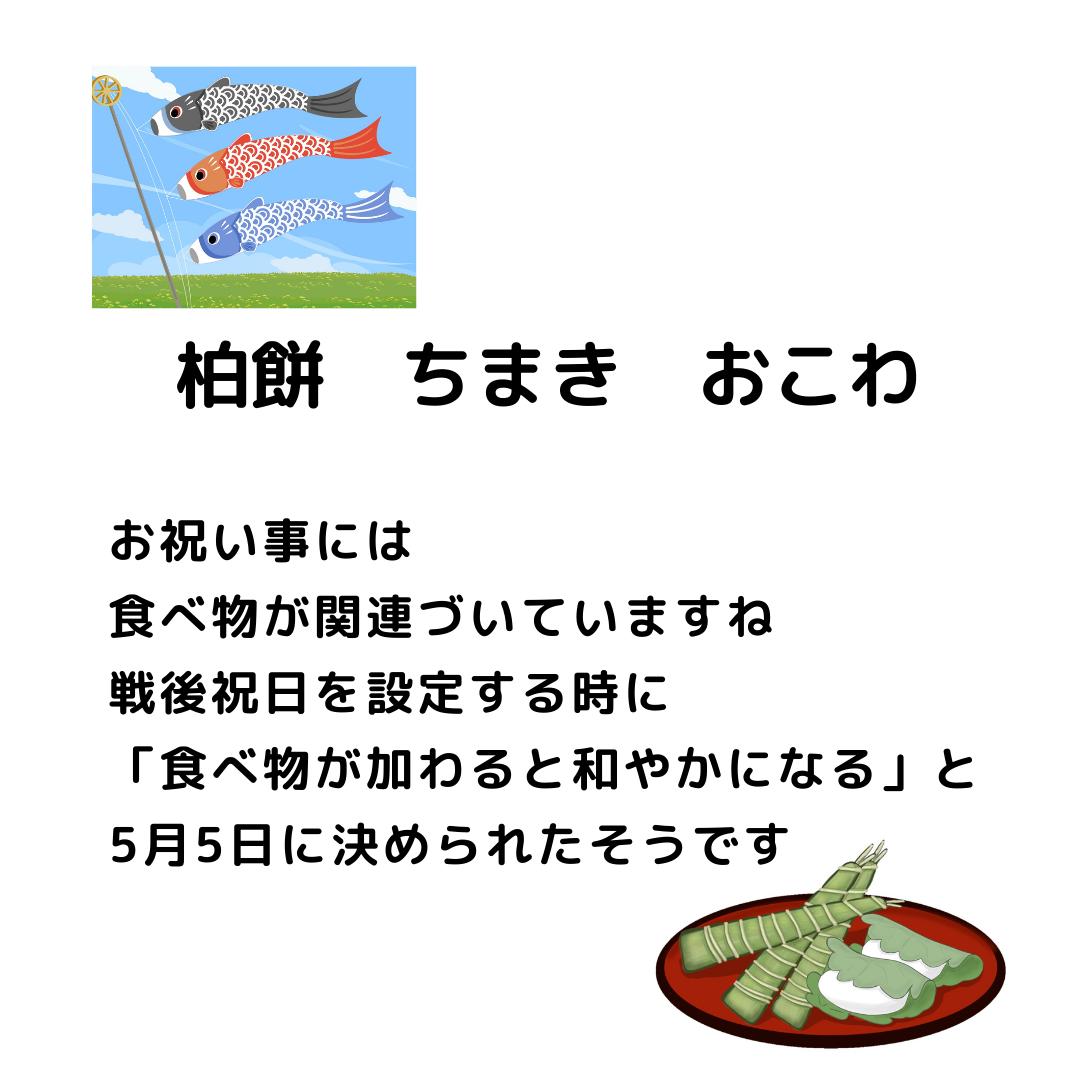 f:id:kokoro-80:20210505152956p:plain