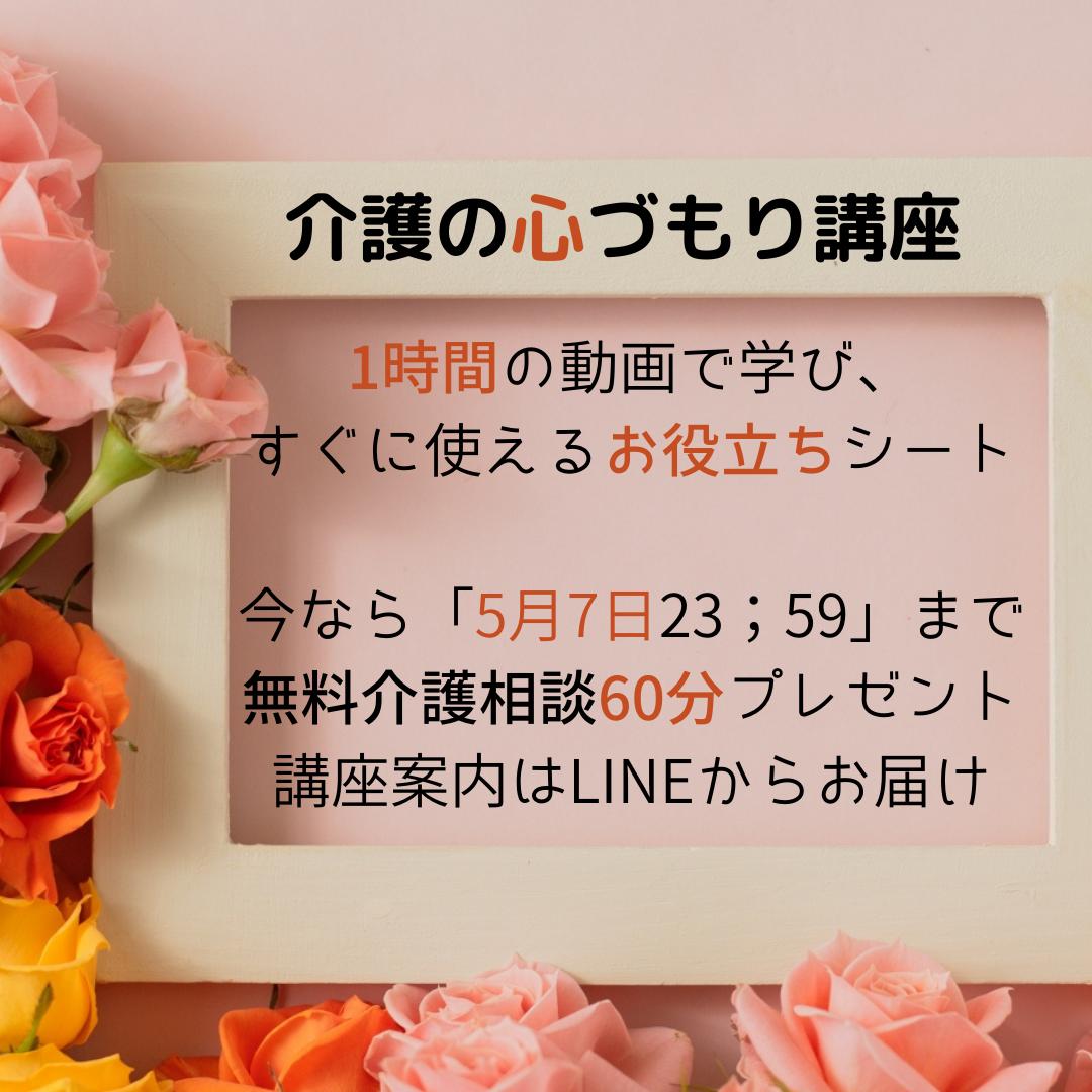 f:id:kokoro-80:20210505153005p:plain