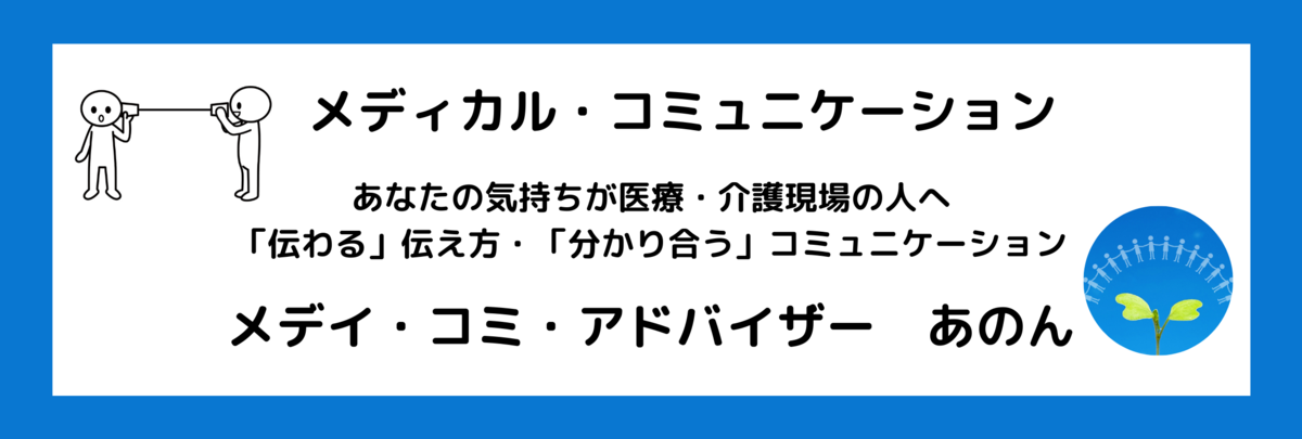 f:id:kokoro-80:20210511164923p:plain