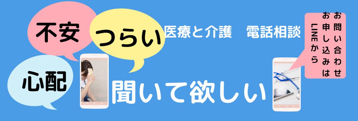 f:id:kokoro-80:20210606155218p:plain