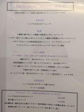 f:id:kokoro-aozora:20190126214925j:plain