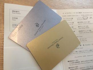 f:id:kokoro-aozora:20190209215450j:plain