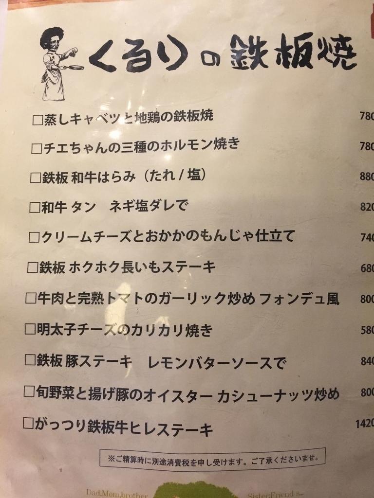 f:id:kokoro-aozora:20190228001643j:plain