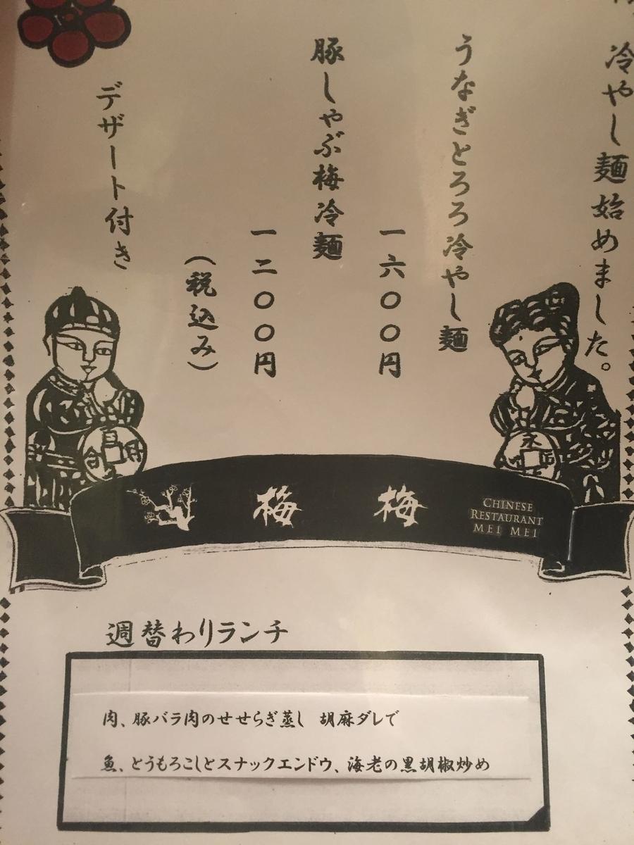 f:id:kokoro-aozora:20190621152817j:plain