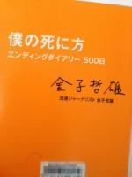 602d4be9.jpg