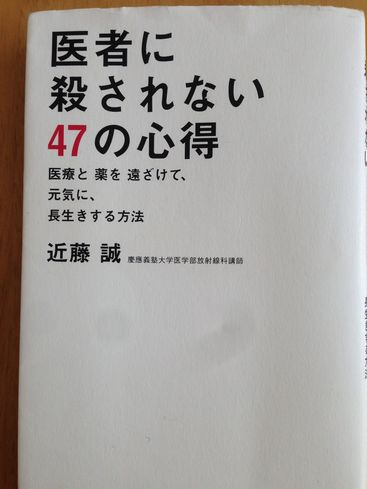 47no.jpg