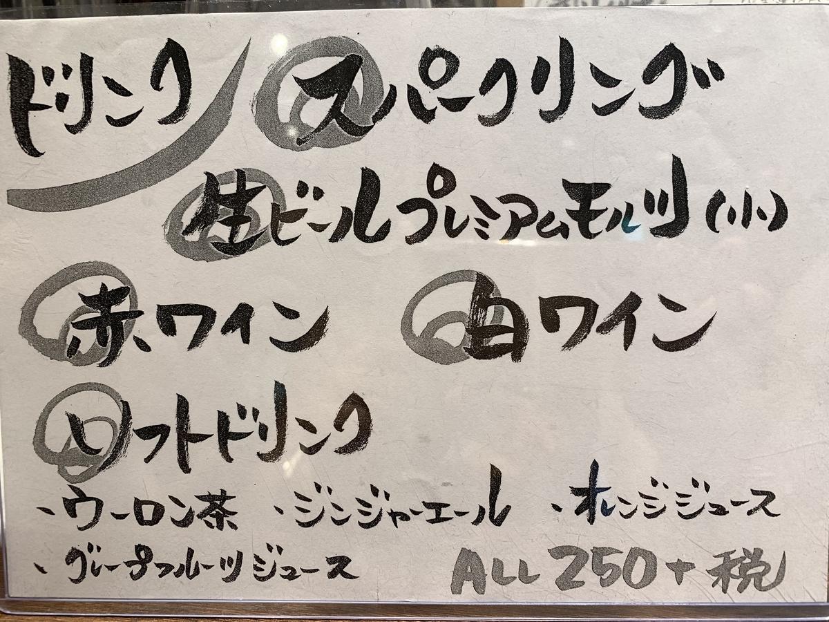 f:id:kokoro-aozora:20190814195017j:plain