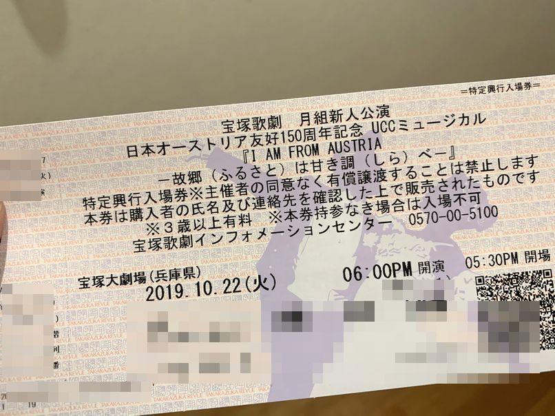 f:id:kokoro-aozora:20191022234706j:plain