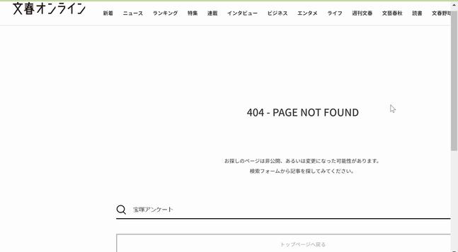 f:id:kokoro-aozora:20200106213918p:plain