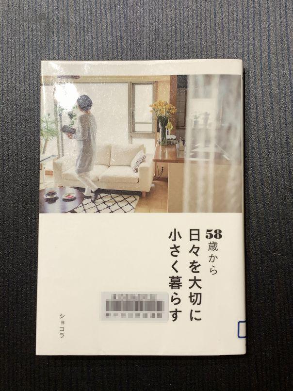 f:id:kokoro-aozora:20200201002422j:plain