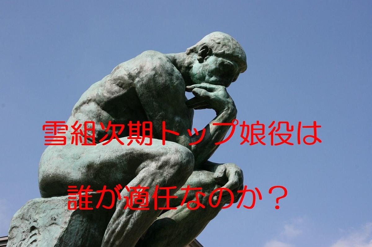f:id:kokoro-aozora:20200327214129j:plain