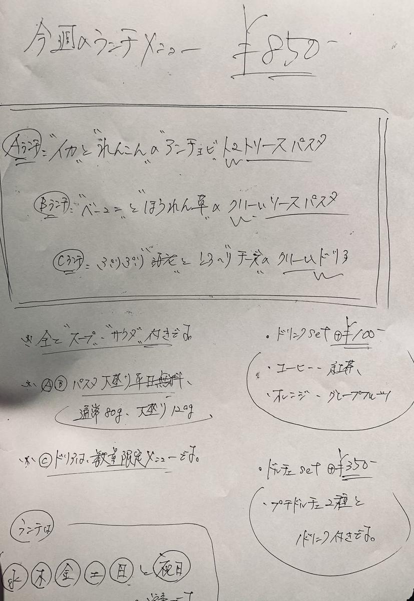 f:id:kokoro-aozora:20200328135003j:plain