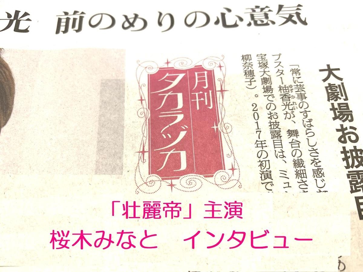 f:id:kokoro-aozora:20200329234318j:plain
