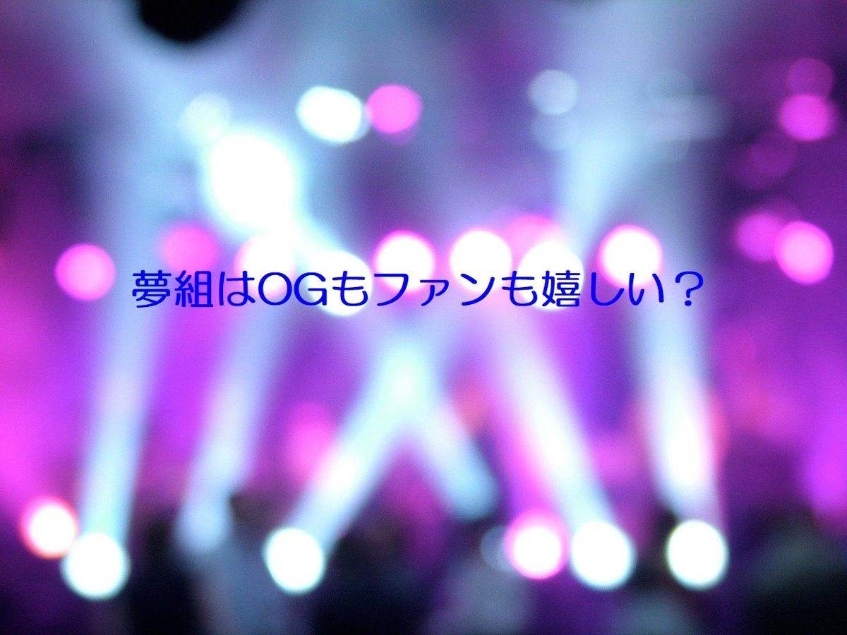 f:id:kokoro-aozora:20200401001212j:plain