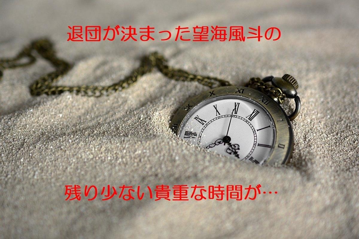f:id:kokoro-aozora:20200403152023j:plain