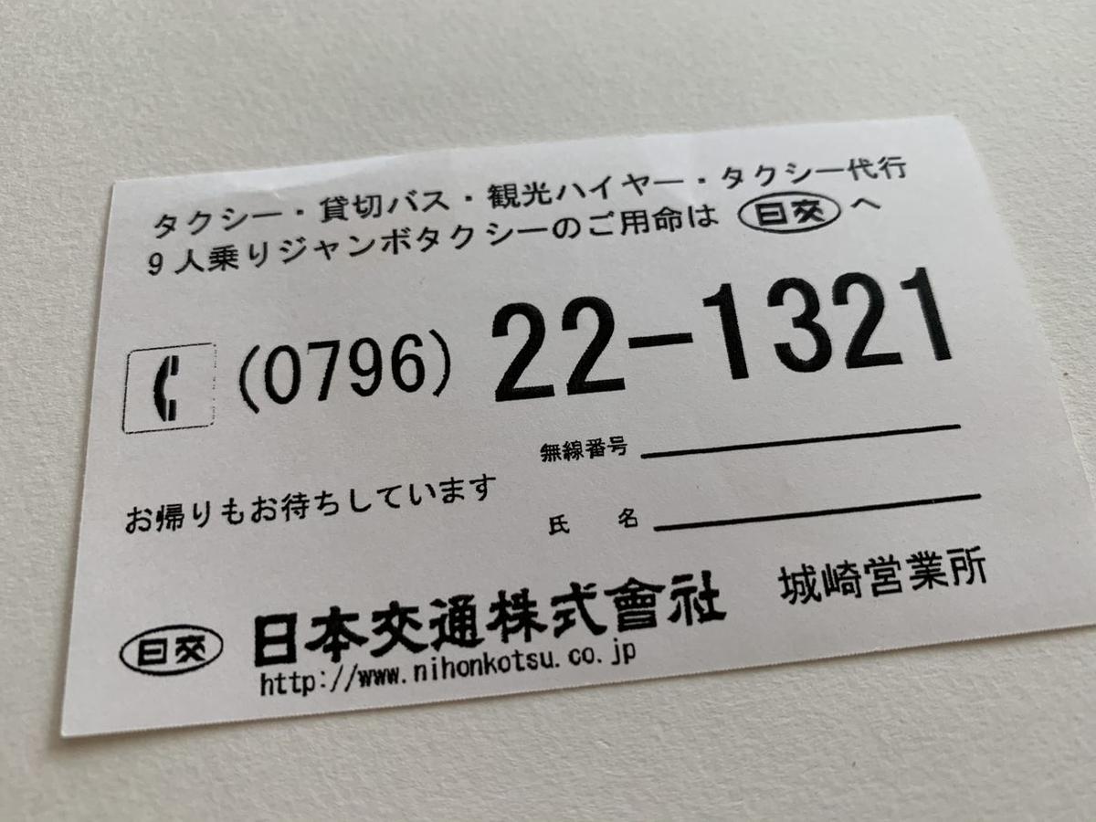 f:id:kokoro-aozora:20200504160323j:plain