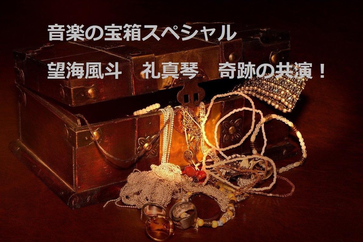 f:id:kokoro-aozora:20200522211304j:plain