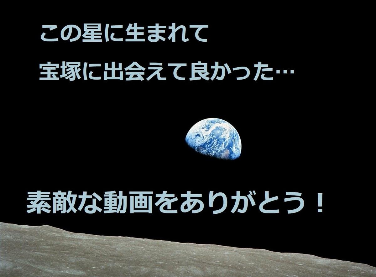 f:id:kokoro-aozora:20200529211135j:plain