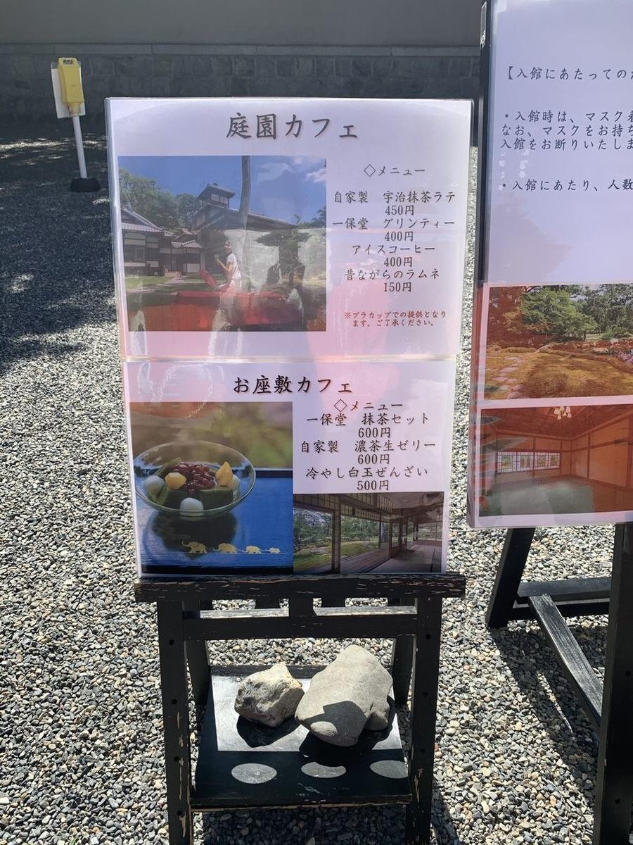 f:id:kokoro-aozora:20200723150425j:plain