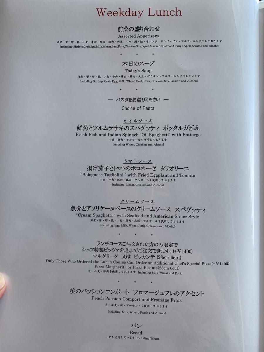 f:id:kokoro-aozora:20200818011018j:plain